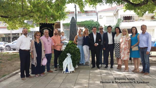 Εκδήλωση για τη διατήρηση της μνήμης και προβολής της ιστορίας και του πολιτισμού των Ελλήνων της Ανατολής, στα Τρίκαλα