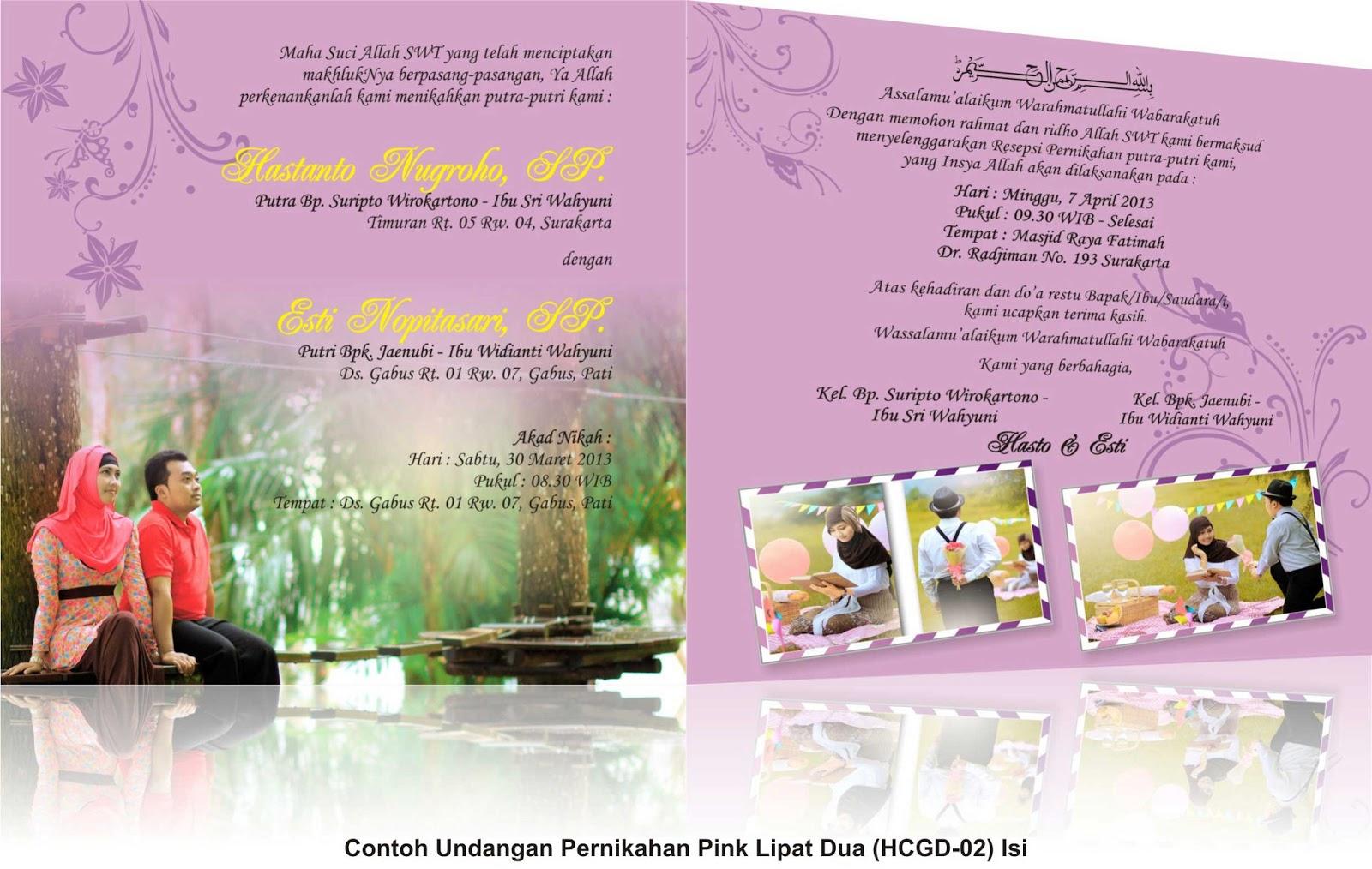 Contoh Desain Undangan Pernikahan Gratis - Contoh Isi Undangan