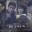 Drama Korea Children of Nobody Episode 27-28 Subtitle Indonesia