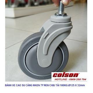 Bánh xe cao su lắp cọc vít M12 x 25mm Colson 5 inch | STO-5854-448 www.banhxedayhang.net
