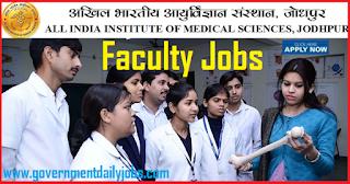 AIIMS Jodhpur Recruitment 2018-2019 for 103 Faculty Vacancies