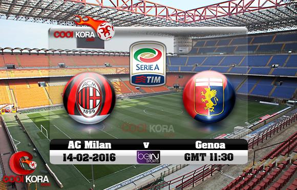 مشاهدة مباراة ميلان وجنوى اليوم 14-2-2016 في الدوري الإيطالي