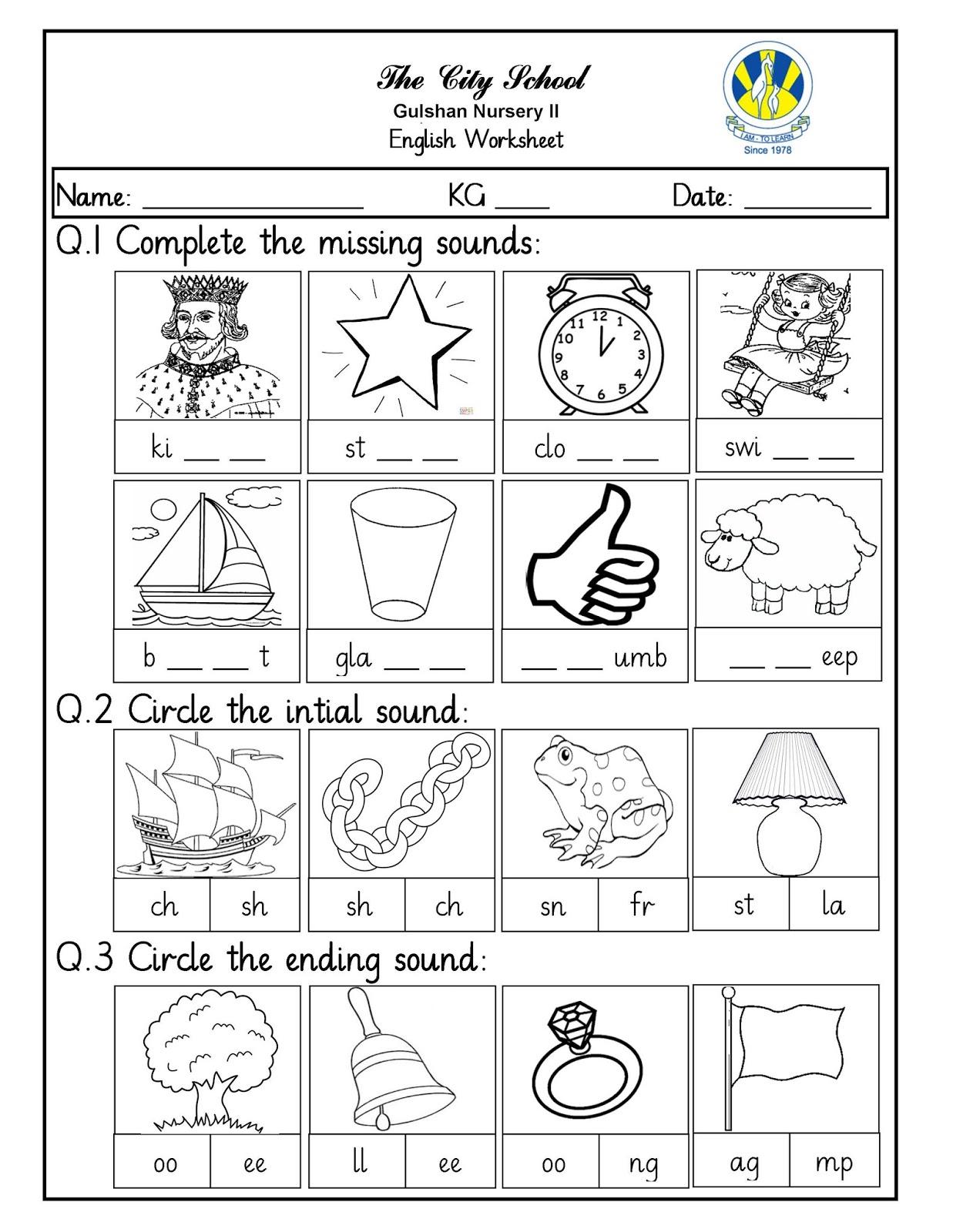 SR Gulshan The City Nursery-II: English, KUWA and Math Worksheets