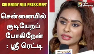 I Will Reveal More Names From My List: Sri Reddy