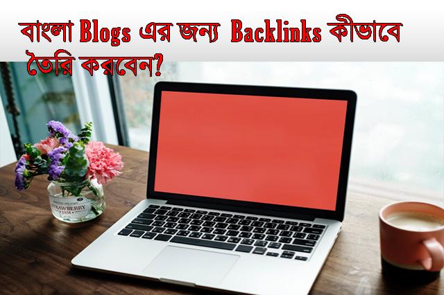 backlinks for bangla blog