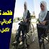 إيمان ..طالبة جامعية تناشد أهل الإحسان لتمكينها من كرسي كهربائي متحرك