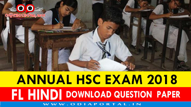 "Odisha HSC Exam 2018 ""FLH (Hindi)"" - Objective (PART-I) Question Paper PDF"