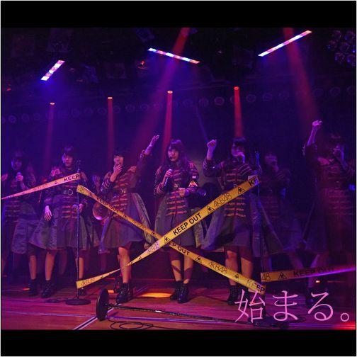 Kaze No Naka No Seesaw Game: [Lirik+Terjemahan] AKB48 - Hajimaru。 (Mulai。)