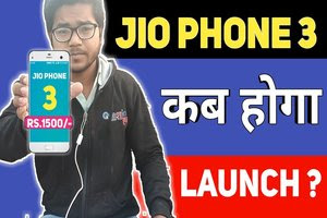 jio-phone-3-kab-launch-hoga