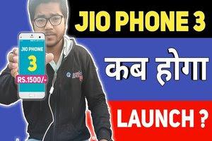 मात्र 1500 रूपए में मिलेगा JIO  PHONE 3, कब तक लांच होगा ये फ़ोन ?