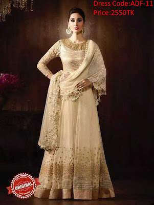 f439b8519 Best Indian Latest Floor Touch New Gown Dress - Online Shopping ...