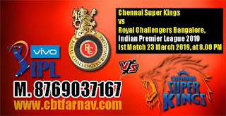 RCB vs CSK IPL 2019 1st Match Prediction Who Win Today CSK vs RCB