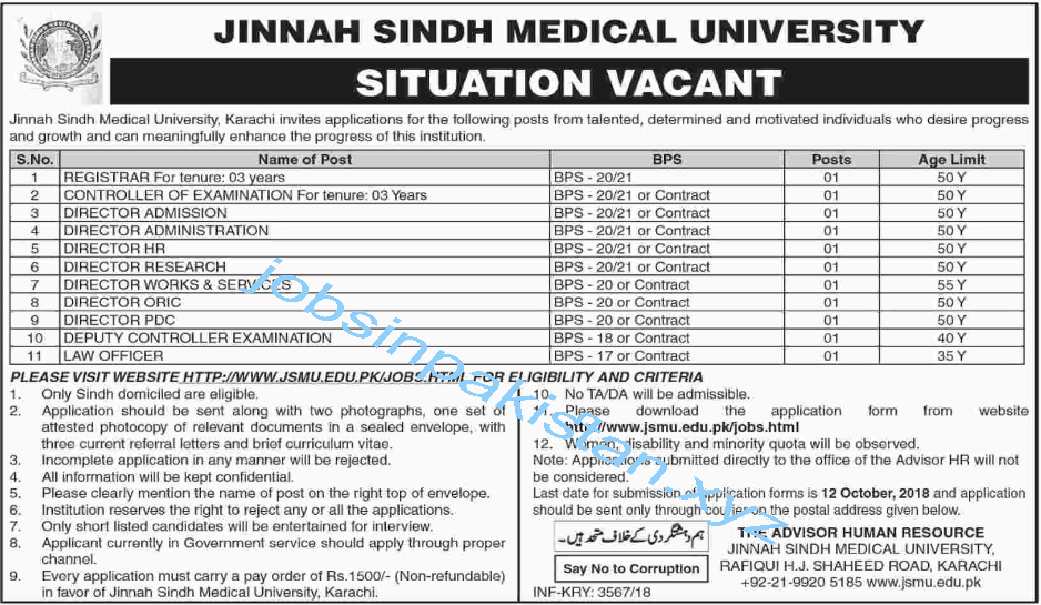 Jinnah Sindh Medical University Jobs 2018 Advertisement