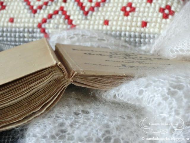 подушка вышивка, вервако, вышивка крестиком, схемы вышивки крестиком, хюгге, рутсик