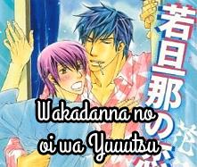 Wakadanna no Koi wa Yuuutsu