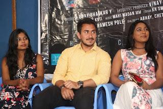 HBD Telugu Movie Teaser Launch  0027.jpg