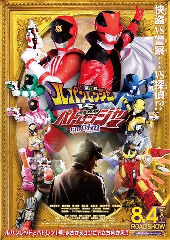 Xem Anime Kaitou Sentai Lupinranger vs Keisatsu Sentai Patranger en Film -  VietSub