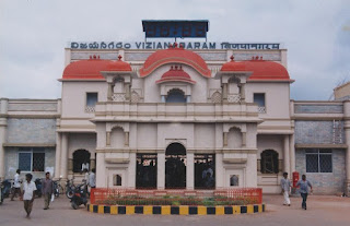 Vizianagaram District, Andhra Pradesh Recruitment