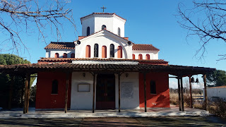 o ναός των Τριών Ιεραρχών στο ΤΕΙ της Σίνδου