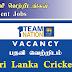 பதவி வெற்றிடம் - Sri Lanka Cricket