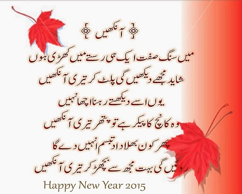 Islamic New Year Wishes SMS 2018 || Muslim New Year Text Messages
