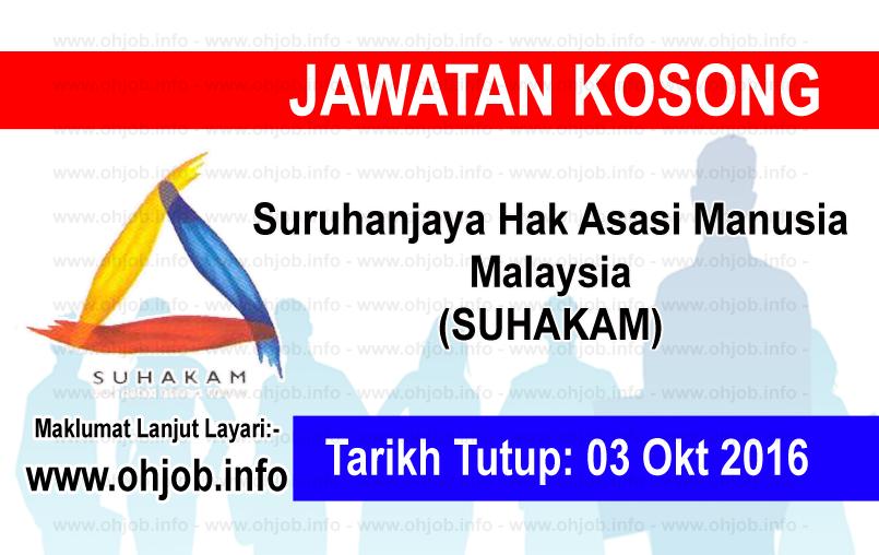 Jawatan Kerja Kosong Suruhanjaya Hak Asasi Manusia Malaysia (SUHAKAM) logo www.ohjob.info oktober 2016