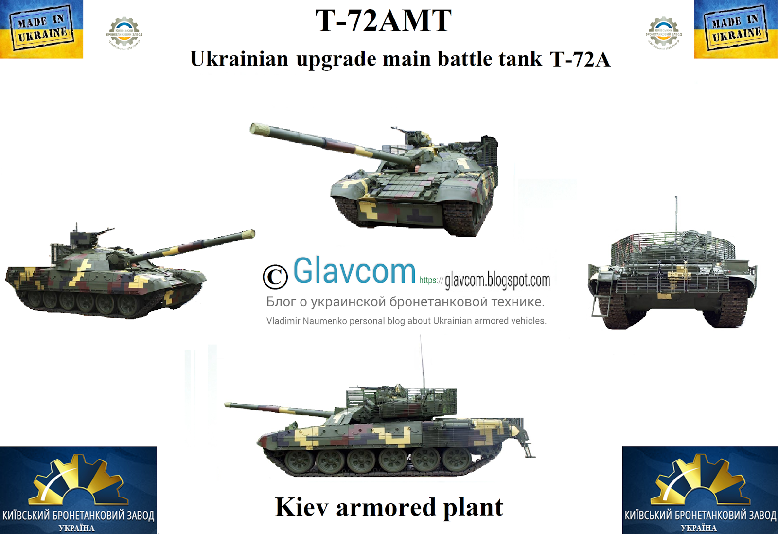 main battle tanks and armour technology page 422
