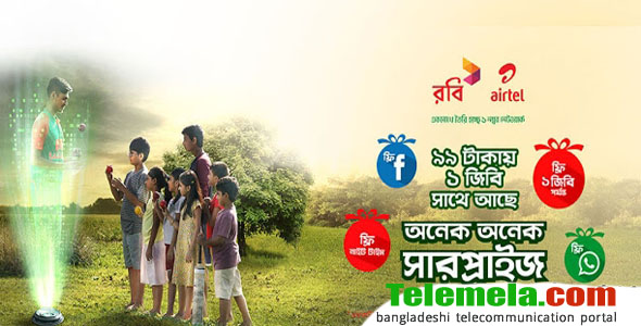 Robi Chomok Internet Offer 1GB data 99Tk