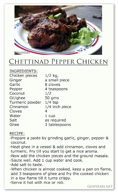 Chettinad Pepper Chicken recipe