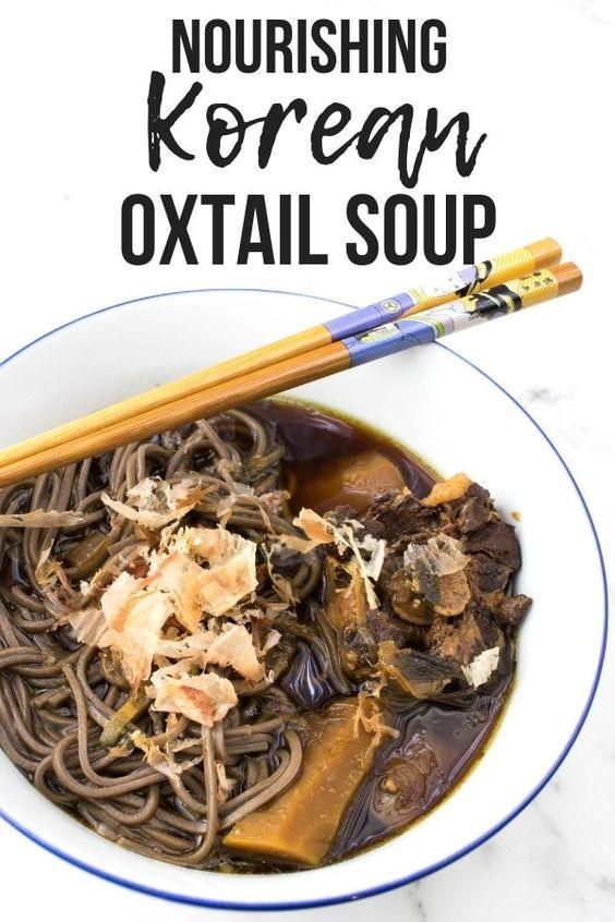 Korean Oxtail Soup