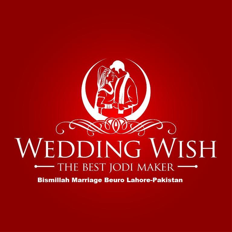 About ~ Bismillah Marriage Beuro