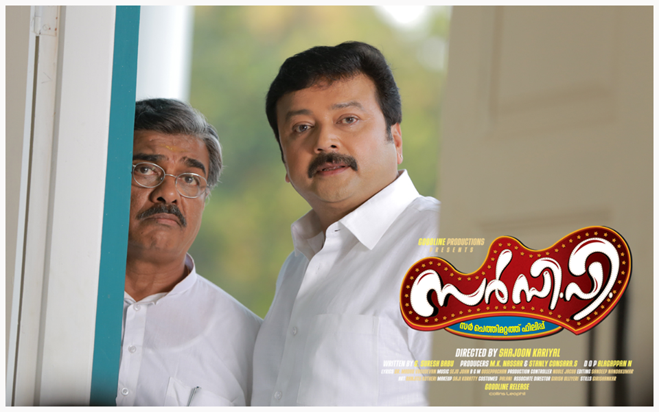 Jayaram to perform lead role in 'Sir C P' movie