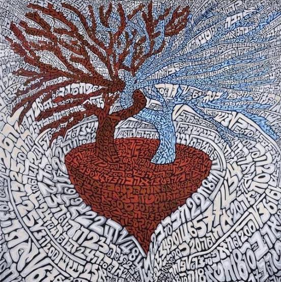 Tobia Rava: Albero della Vita - Tree of Life