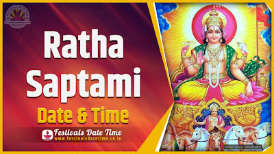 2021 Ratha Saptami Date and Time, 2021 Ratha Saptami Festival Schedule and Calendar