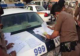 الاخبار الان استشهاد عقيد شرطة بالرياض