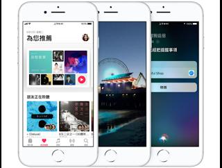iPhone 8 強制開機
