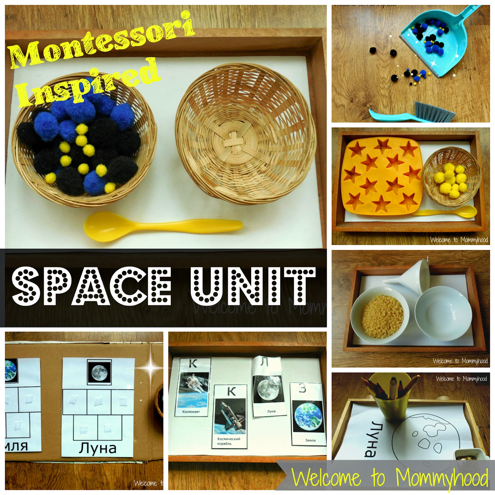 Mini Space Unit