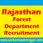 Rajasthan Forest Department Recruitment