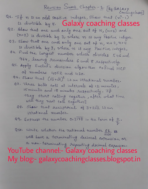 Galaxy Coaching Classes: Important sums of 10 maths cbse ...