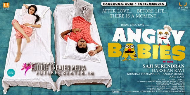 Angry Babies Malayalam Movie Review