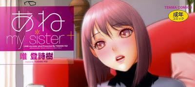 あね my sister+ [Ane My Sister +] rar free download updated daily