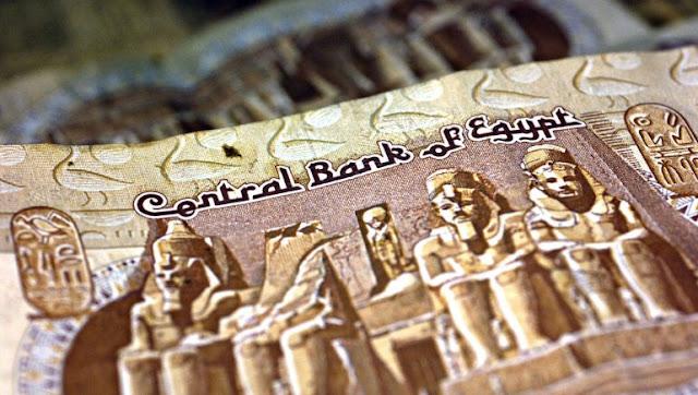 رفع أسعار الفائدة 200 نقطة 2% من البنك المركزى المصرى