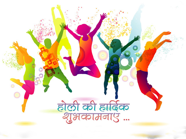 happy holi wishes images hd download