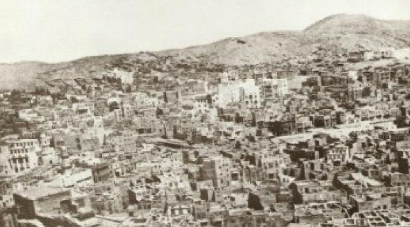 Umatizen _Kota Makkah Tempo Dulu _ Khazanah _ Umatizen.com