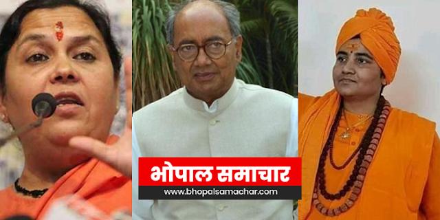 दिग्विजय सिंह: एक साध्वी से हार चुके हैं, क्या दूसरी से जीत पाएंगे | BHOPAL NEWS