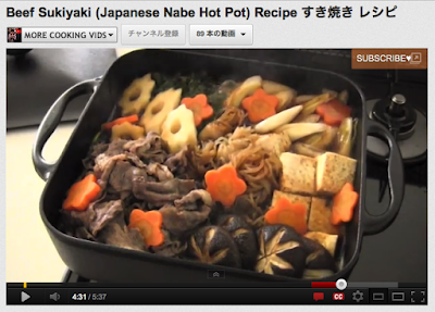 Authentic homemade traditional Japanese sukiyaki recipe