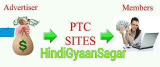 HindiGyaanSagar PTC Sites