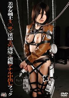 SAIT-002 Tsujimoto Ryo Humiliation Continuous Anal