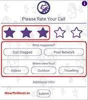 trai mycall app bad network