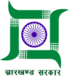 JAC 10th Class Exam Result 2018, Jharkhand Matric Results 2018